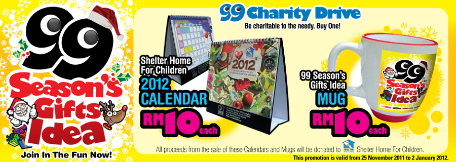 99 Season's Gifts Idea 2011 Charity