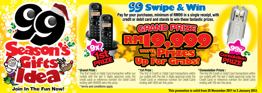 99 Season's Gifts Idea 2011 Swipe and Win